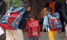 """L'assessore Grieco sui contributi alle scuole paritarie: """"Regione da sempre attenta"""""""