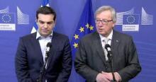 Propositions de réformes faites à la Grèce par la Commission européenne