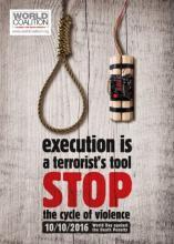 10 ottobre, Giornata contro la pena di morte: aderisce anche la Regione